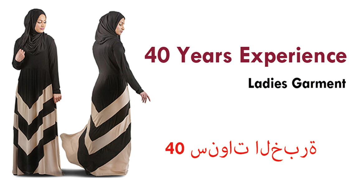 40 Years Experience on Ladies Garment | 40 سنوات الخبرة
