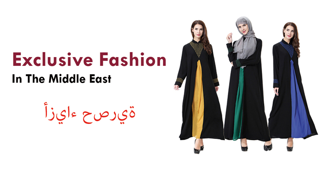 Exclusive Fashion   أزياء حصرية في الشرق الأوسط